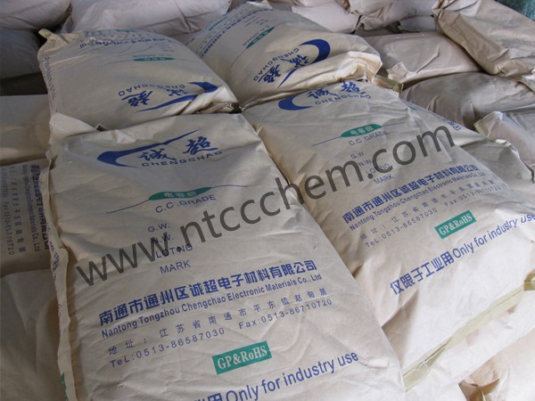 Sodium citrate anhydrous CAS 68-04-2