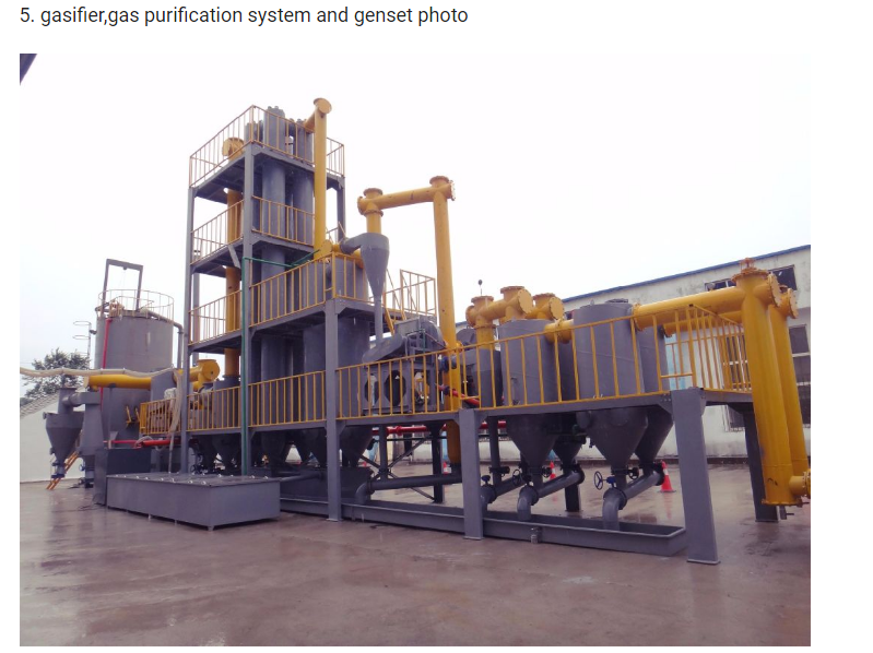 1MW Rice Husk , Bagasse ,Coconut Shell gasification power Plant