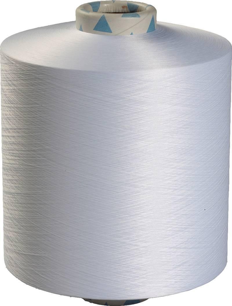 High Tenacity Polyamide /Nylon Yarn