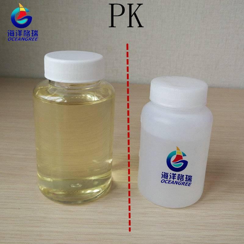 Food grade 99.9%min propylene glycol for e-liquid