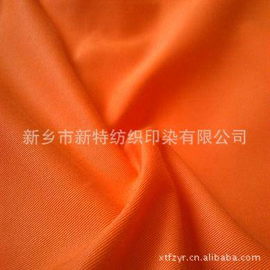 All Colours FR & Anti-Static Satin Fabric