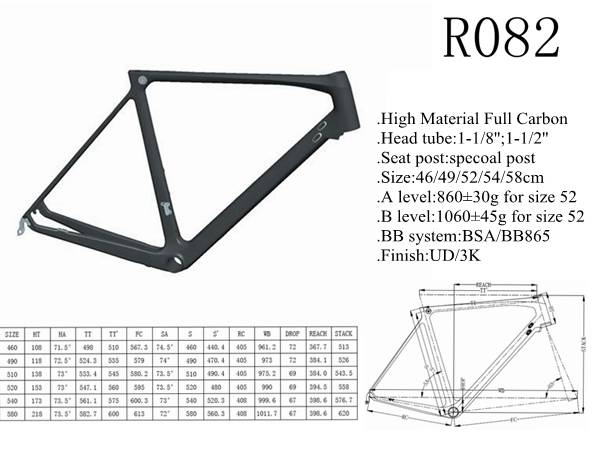 2014 China carbon bike frame,mountain bike frame_mtb frame