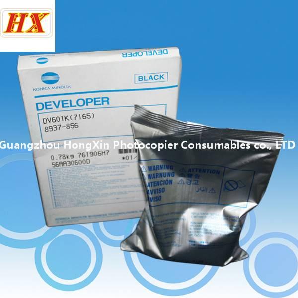 Developer Type 7165/DV601k/Compatible parts for Konica Minolta 7155/7165/7255/7272 copier consumable
