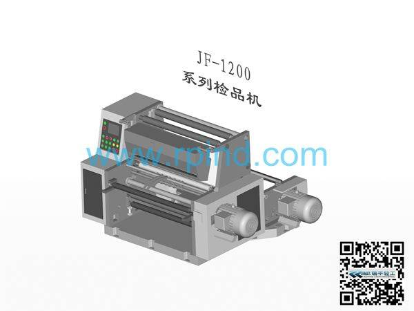 JF-1200 Rewinding Doctoring Machine