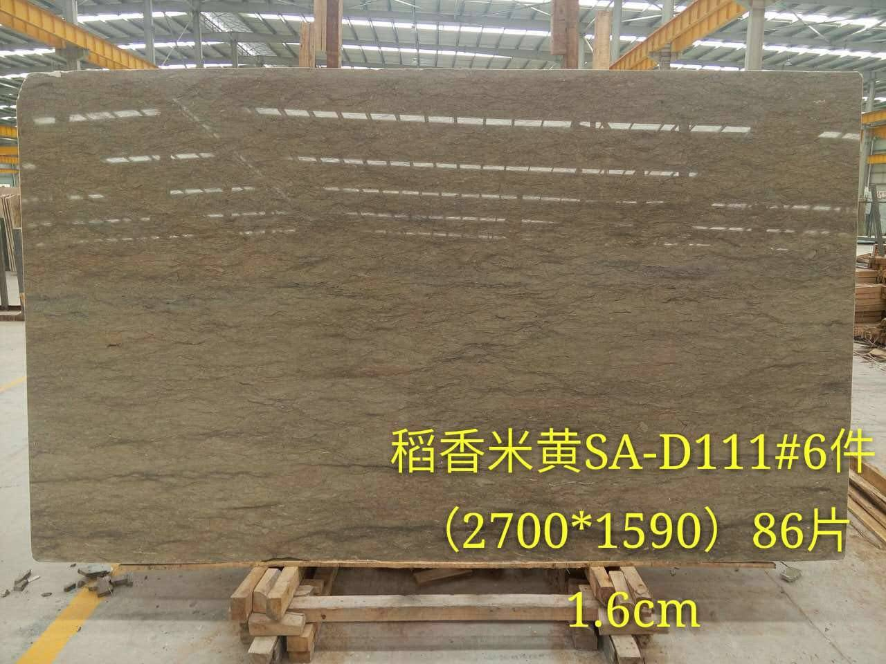 Daoxiang Beige marble natural stone slab