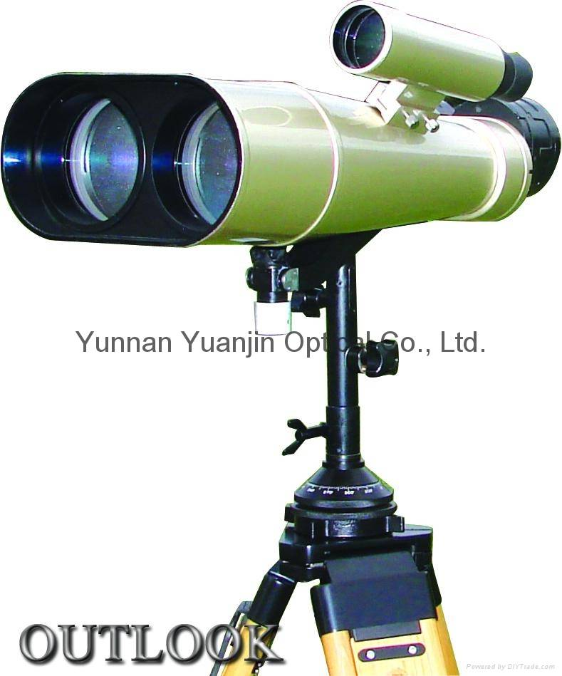sw25-40x100 High powered telescopes ,an important observing tool in many sectors