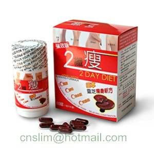 2 day diet japan lingzhi pills,2 day diet,original 2 day diet,japan 2 day diet,japan lingzhi slimmin