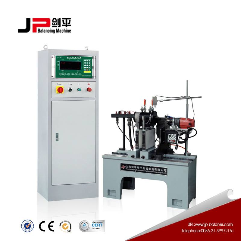 Two-Plane Axial Flow Balancing Machine