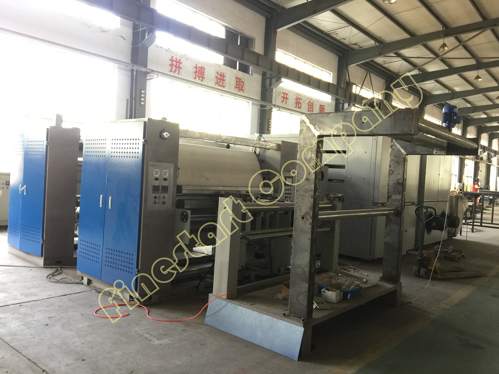 Tubular Compactor machine