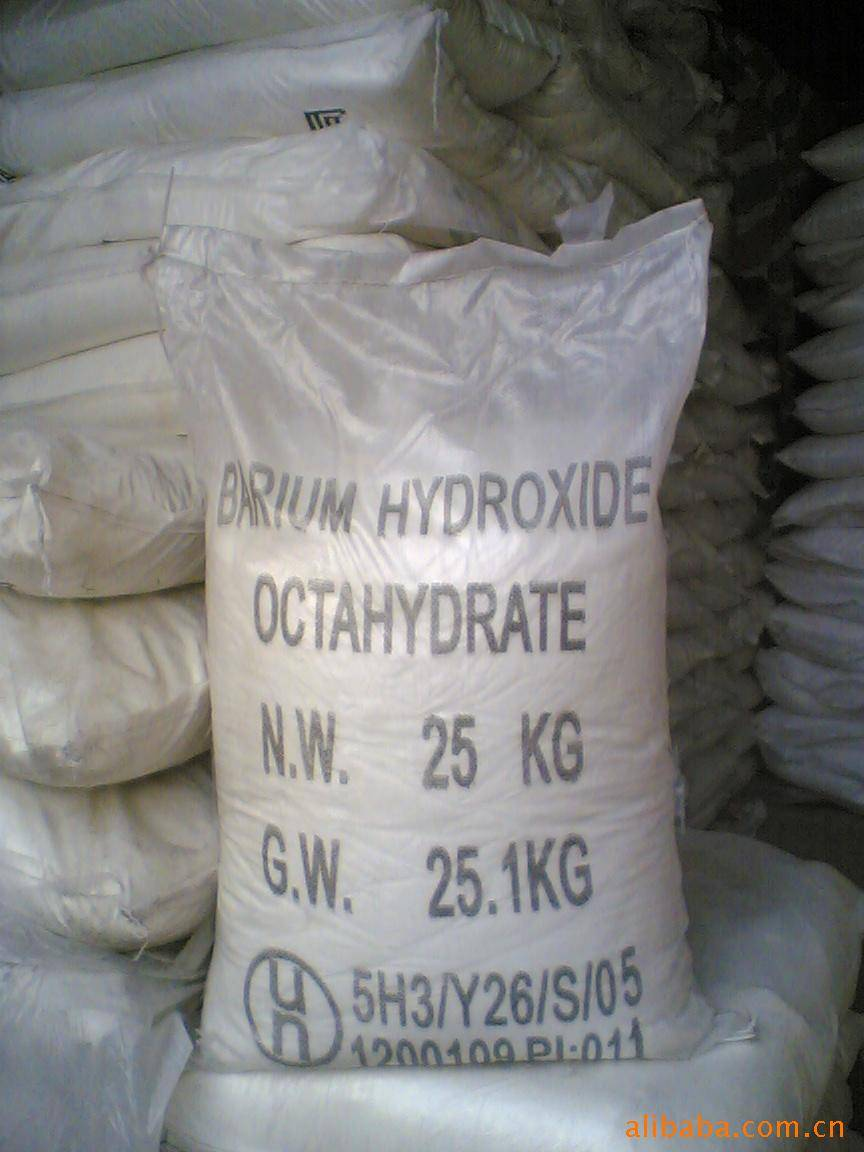 an introduction to the analysis of barium hydroxide Lab 4 - qualitative analysis with logically developing a qualitative analysis scheme introduction solution basic and precipitates the hydroxide of fe 3.