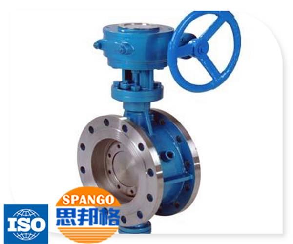 china hot sale butterfly valve