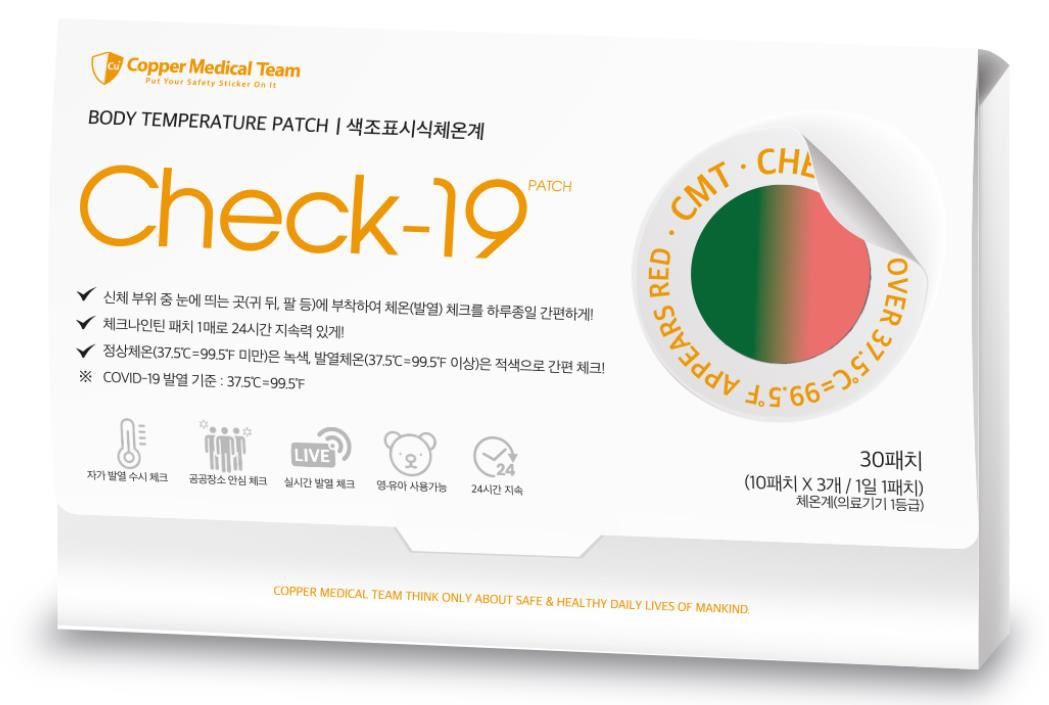 Fever Check Disposable Thermometer Patch Check-19