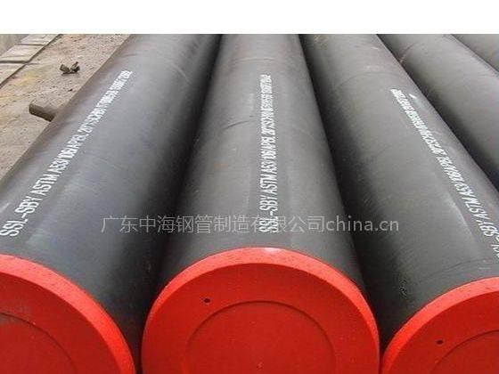API 5L Carbon Steel Pipe/API 5L Carbon Steel Pipes/API 5L Carbon Steel Pipe Mill