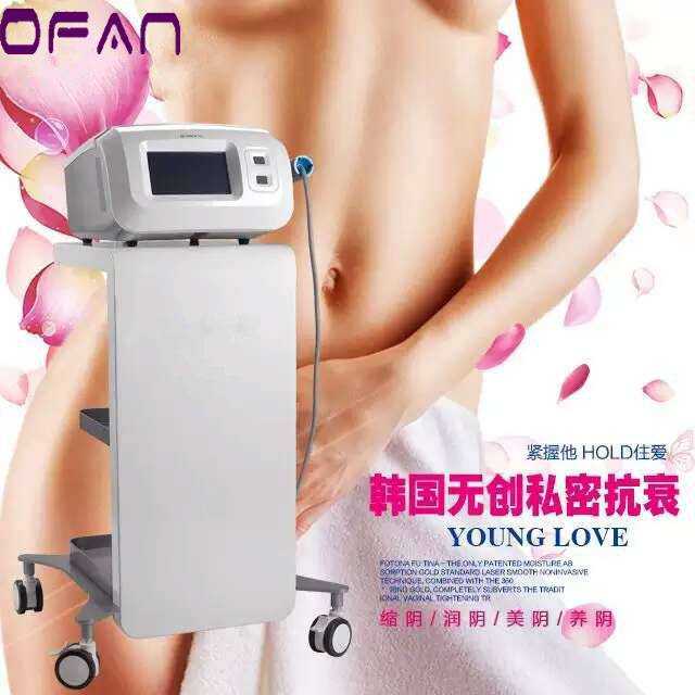 New technology Vaginal Hifu system Your privacy protection vagina tightening ultrasound hifu
