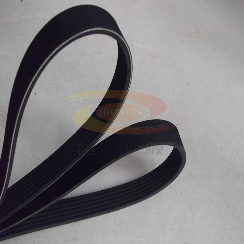 Rubber Drive Belt V-Belt for Washing Machine