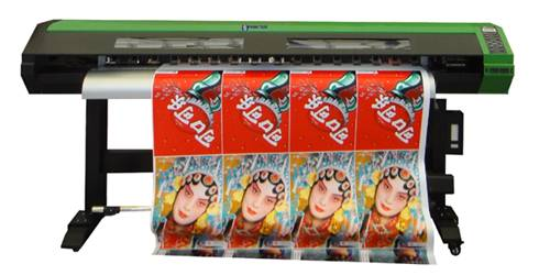 Waterbase ink/eco Solvent ink outdoor photo machine