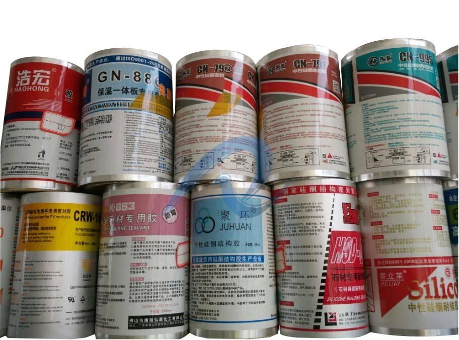 PU sealant foil bag,aluminium composite packing foil bag