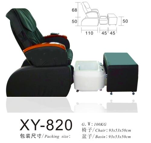 Classic Salon Spa Pedicure Chair Foot Massage XY-820