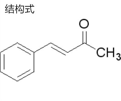 Benzalacetone