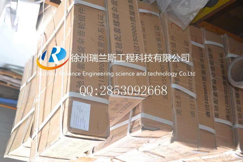 XCMG LW-321 8221503 Corona