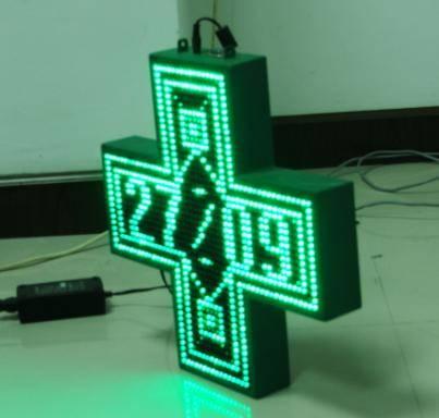 Pharmacy Cross Display (40 Cross) Indoor Cross Sign With CE