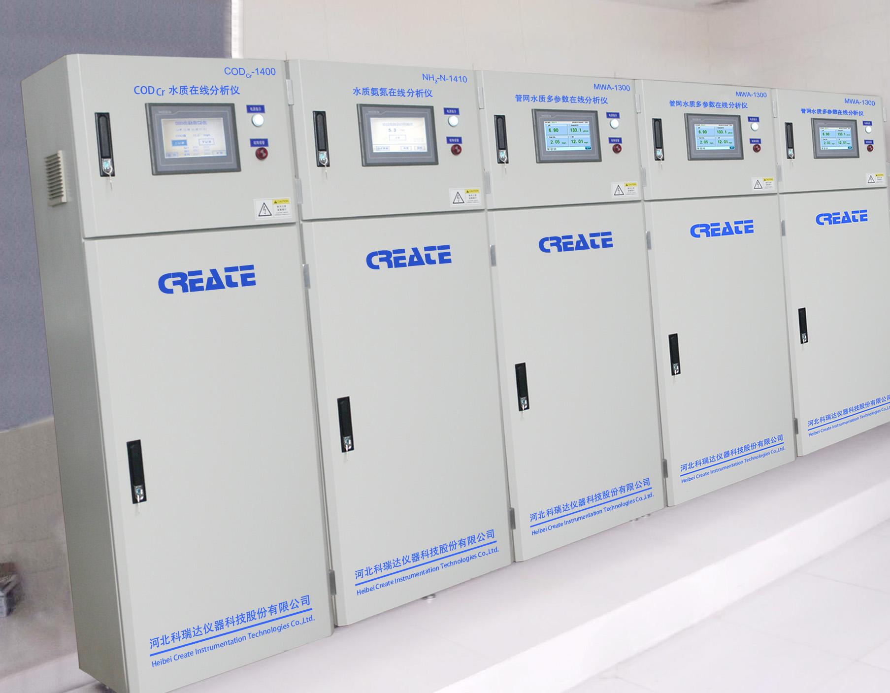 Sewage Water Treatment, Waste Water Treatment, Cod Online Analyzer / Cod Online Meter Cod RS485