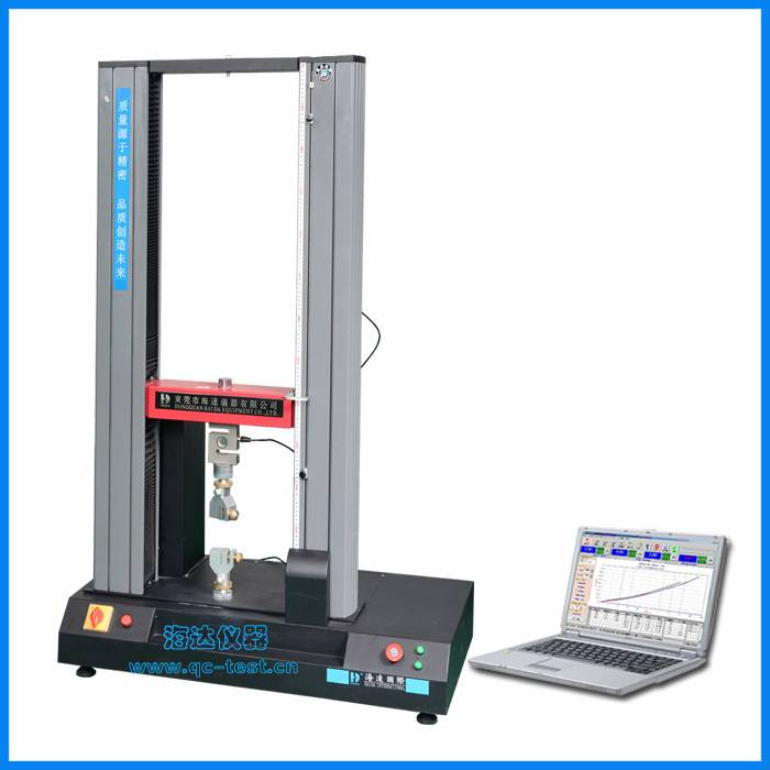 Tensile Strength Testing Equipment