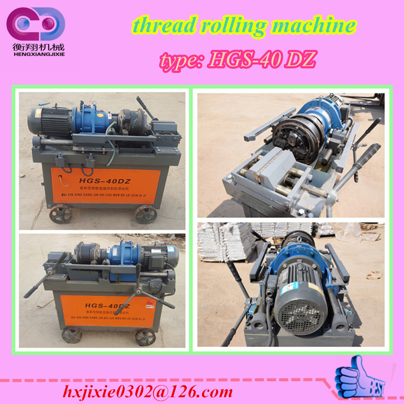 rebar thread rolling machine/ rebar processing machinery