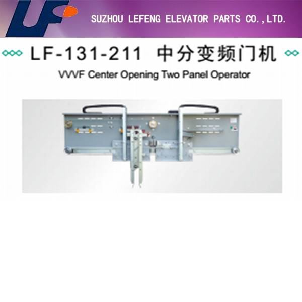 Mitsubishi Type Center Opeing Two Panel Landing Door Hanger