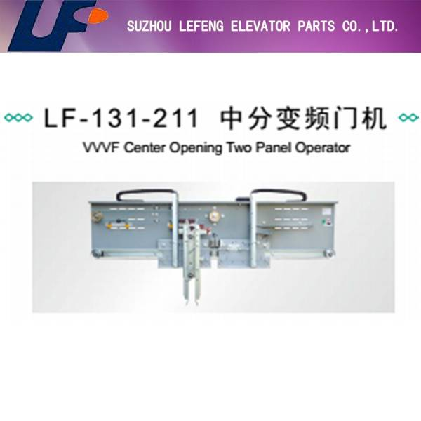 Mitsubishi Permanent Magnet Synchronous Machine VVVF Center Opening Two Panel Operator