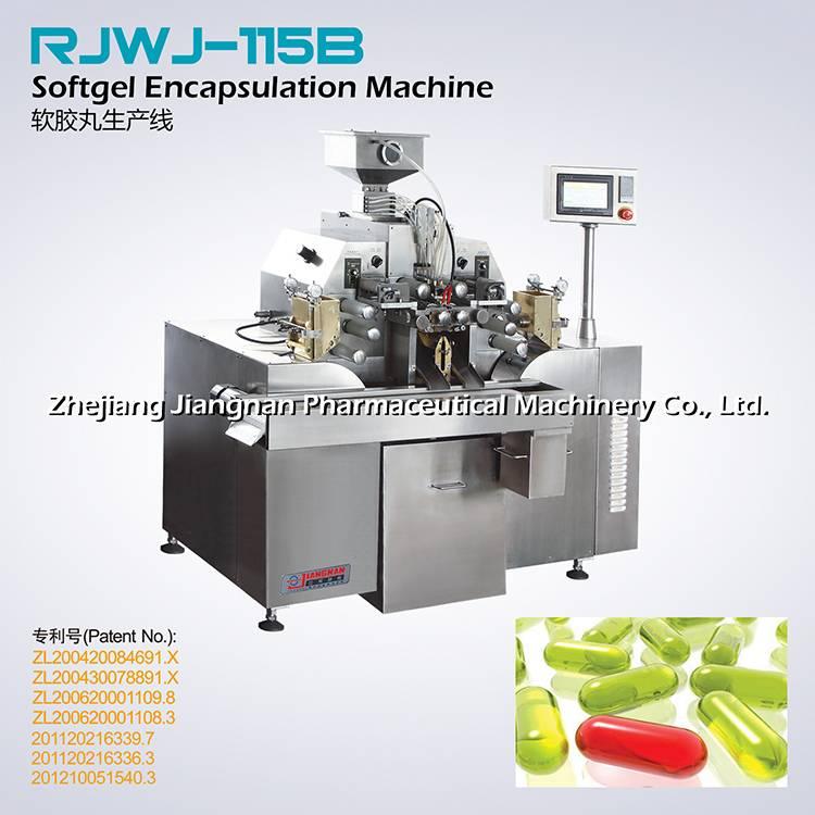 SOFTGEL ENCAPSULATION MACHINE RJWJ-115B