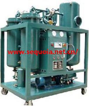 lubricating oil purifier hot sales