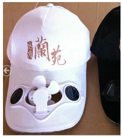Solar fan hat - C001