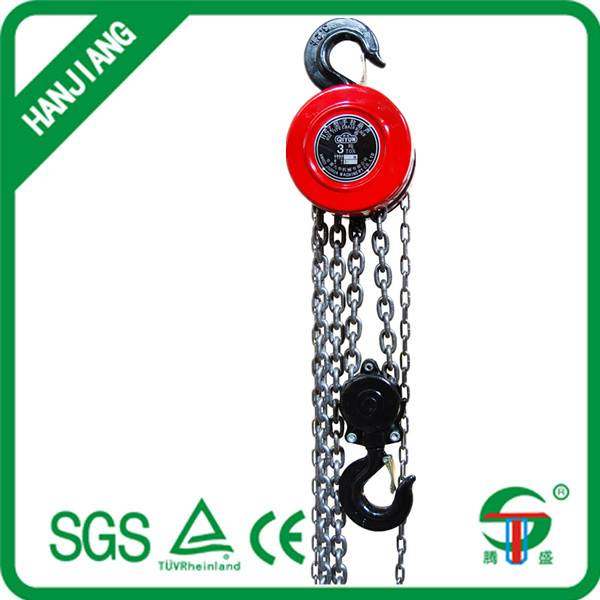 chain block with good quality