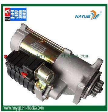B7617-3708100 YUCHAI Starter for YC6B125