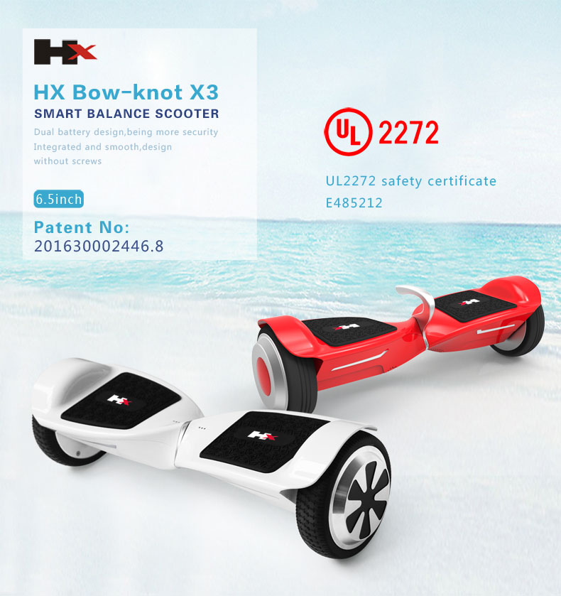 self balancing electric hoverboard 2 seat mobility scooter with UL