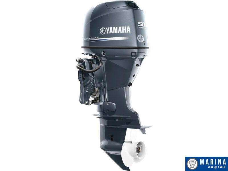 2016 Yamaha T50LB High Thrust Outboard Motor