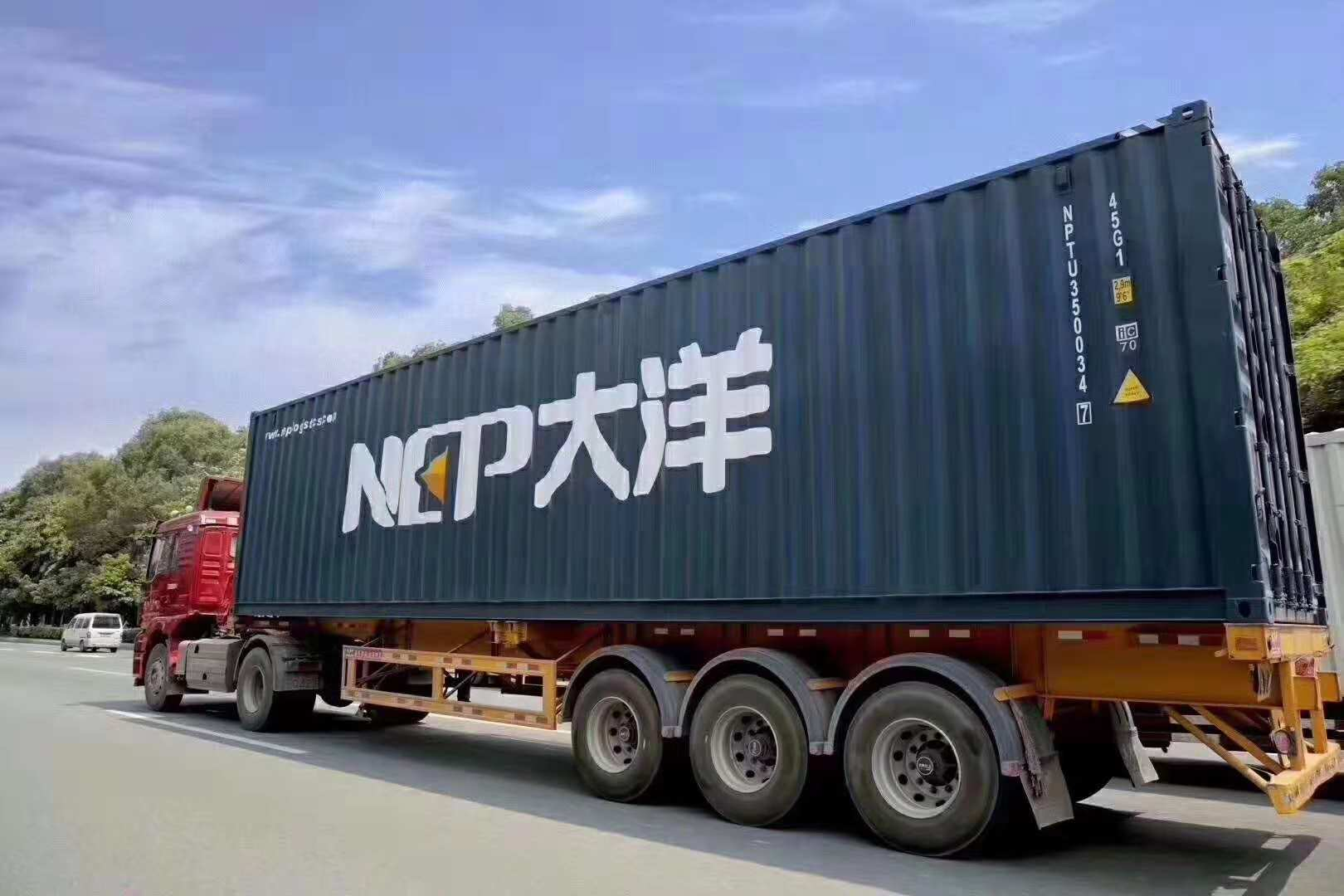 railway transport from China to Russia , Beralus, Germany, Poland, Neitherland, CIS