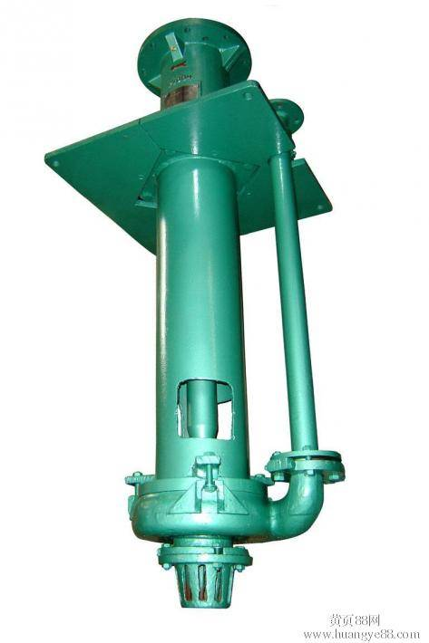 150SV Vertical long shaft slurry pump