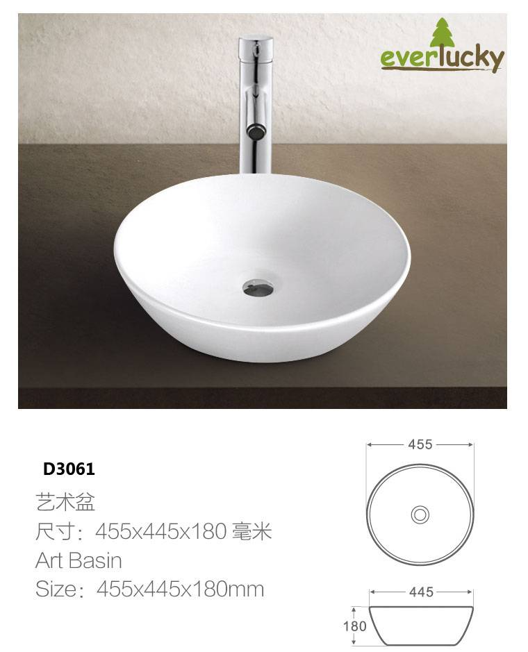 Ceramic Art Basin D3061