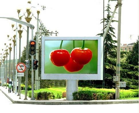 Outdoor giant LED screen for advertisement