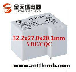 40A High Power Relay with Miniature Size/Nice Price (105F-1-1A/1C )