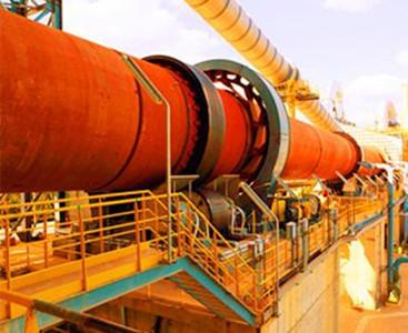 Engergy saving mining use rotary kiln machine