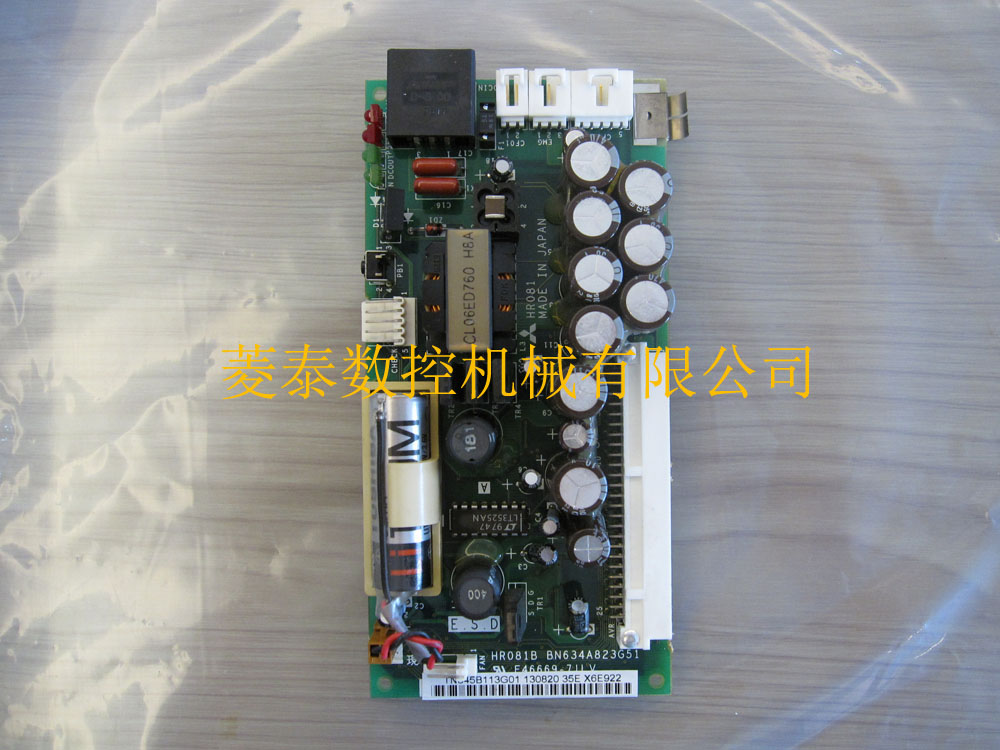 Mitsubishi Power supply  HR081