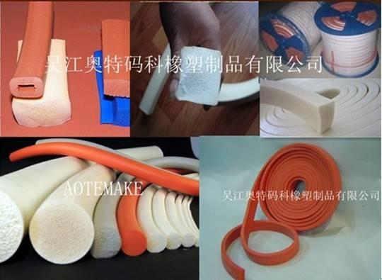Die Cut Silicone Foam seal strip
