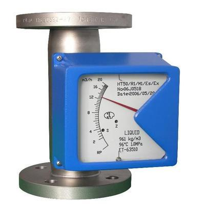 Metal pipe float flow meter