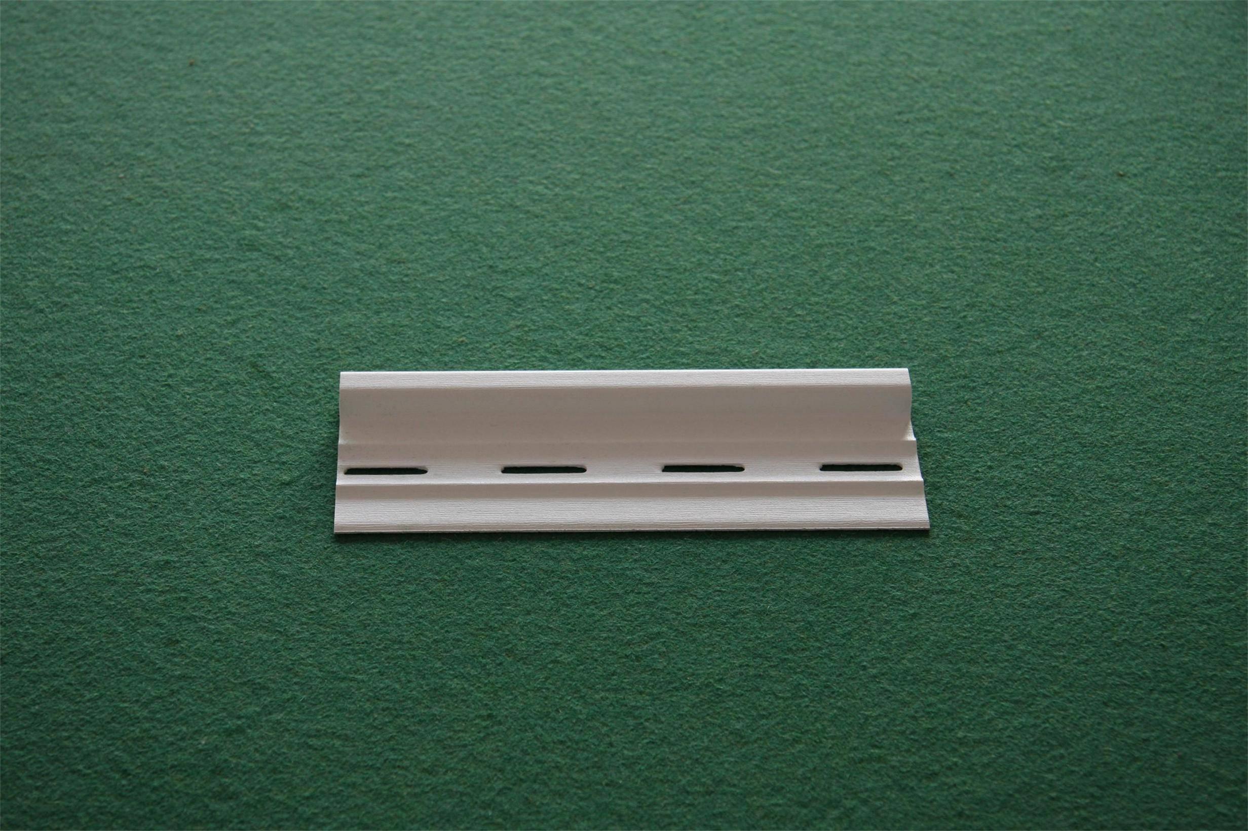 PVC Starter strip