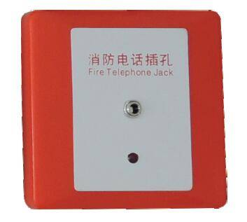 TC5201B Fire Telephone Jack Socket