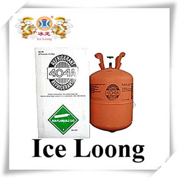 Mixed refrigerant R404A gas