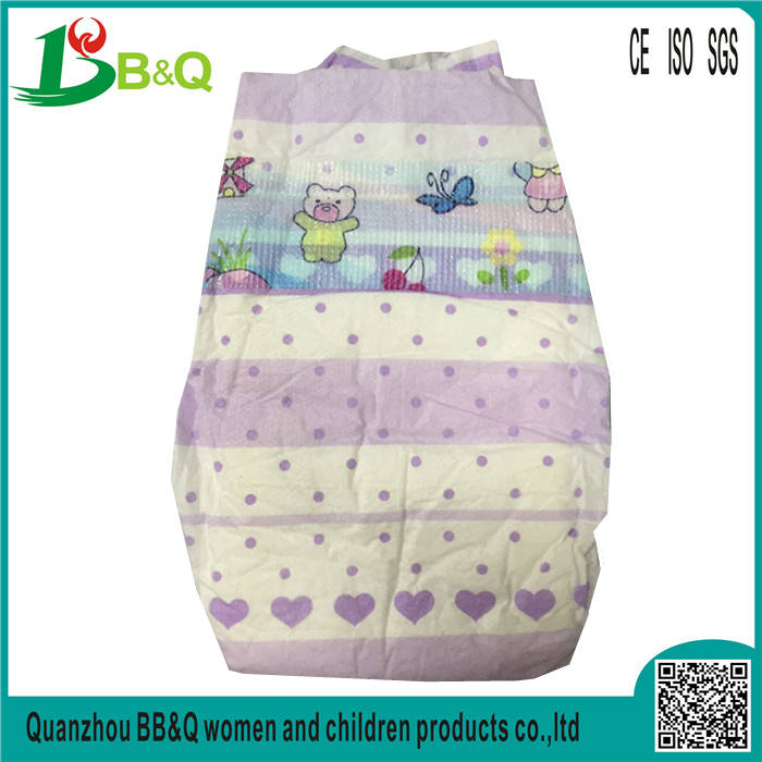Professional OEM Baby Diapers Manufacturer